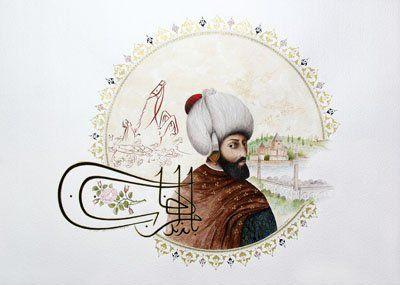 http://www.burayayaz.com/wp-content/uploads/2011/02/fatih-sultan-mehmet-han.jpg