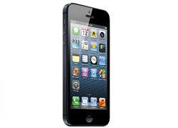iphone5-siyah